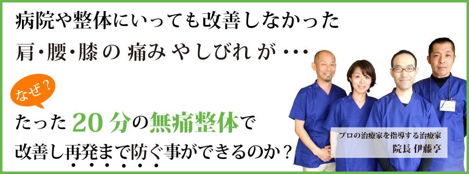 メインビジュアル【PC】